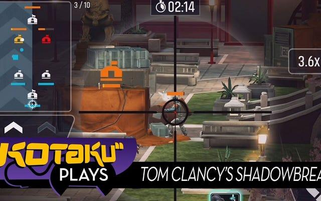 न्यू टॉम क्लैंसी मोबाइल गेम स्निपर राइफल्स के साथ क्लैश रोयाल है