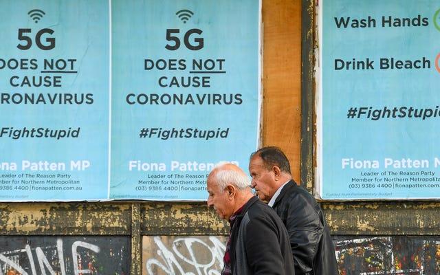 5Gが人間に害を及ぼすという良い証拠はない、新しい研究が発見
