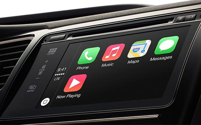 Apple CarPlay नवीनतम रिलीज में तारों को खोद सकता है