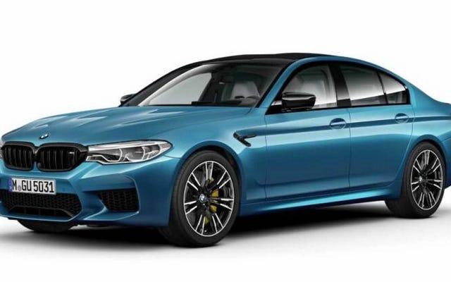 2019 BMWM5コンペティションパッケージはそれだけの価値がないようです