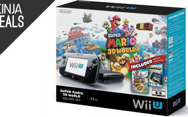 คว้า Wii U กับสองเกมในราคา $260