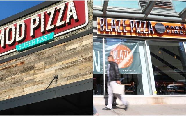 Две самые быстрорастущие сети ресторанов в США - это пиццерии.