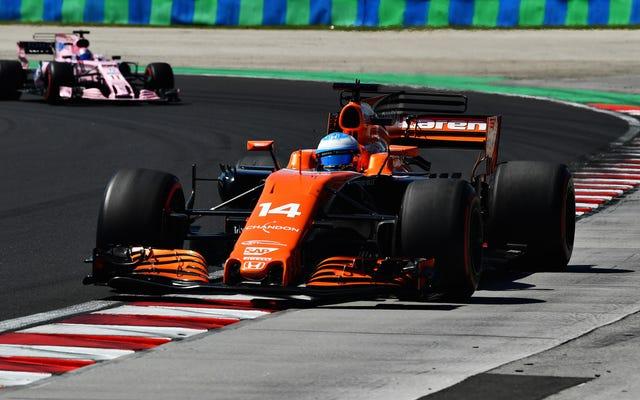 เครื่องยนต์ F1 ของ Honda บรรลุเป้าหมายประสิทธิภาพช่วงพรีซีซั่นครึ่งฤดูกาล