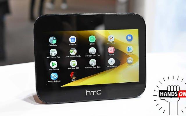 HTC đã làm điều không thể tưởng tượng và tạo ra một điểm phát sóng thật tuyệt vời