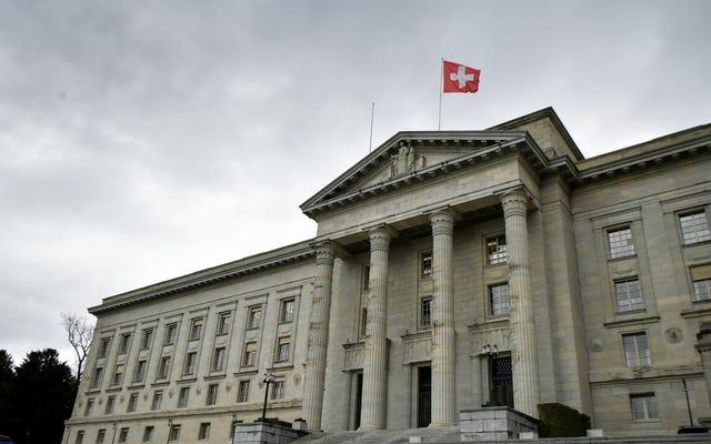 スイスの裁判所は、「いいね」をクリックして不快または中傷的なコンテンツを広めることは犯罪である可能性があると判断しました