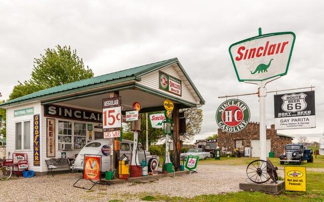 最高のガソリンスタンドのロゴは何ですか?