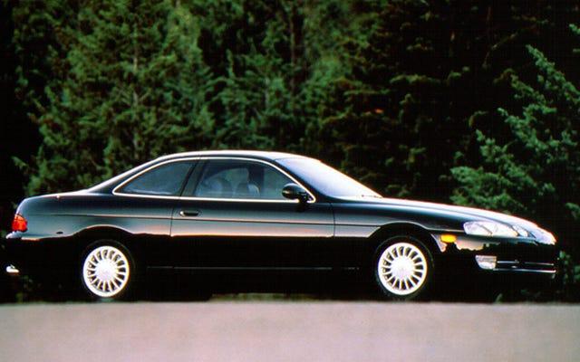 あなたはレクサスSC、究極の達成可能な1990年代の高級車を所有したことがありますか?