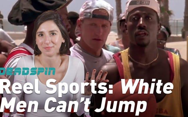 Les hommes blancs ne peuvent pas sauter, c'est beaucoup de plaisir à masquer ce qui semble être une dépendance au jeu assez débilitante