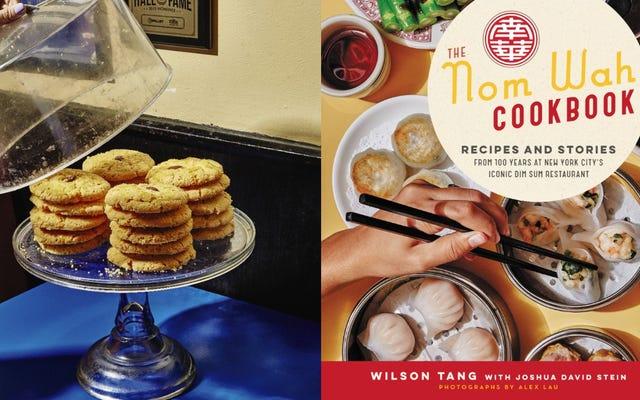 100年後、チャイナタウンで最も古いレストランがついにアーモンドクッキーのレシピを共有します