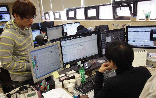 韓国は、悲しいことに公務員にのみ適用されるログオフの公式時間を確立します