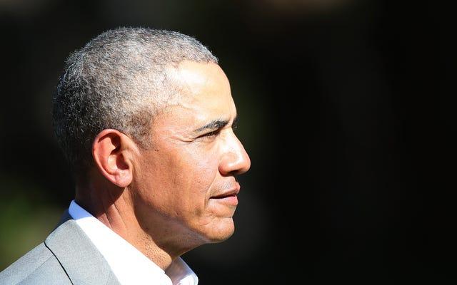 Obama ne doit pas à cette merde de pays