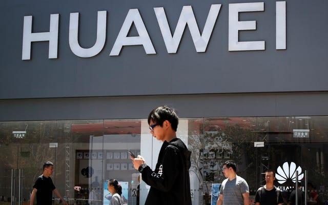 漏洩した文書はHuaweiが北朝鮮の無線ネットワークの構築を密かに助けたことを明らかにする
