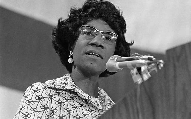 Đài tưởng niệm Người đi đường chính trị kiên quyết và không can đảm Shirley Chisholm đến thành phố New York