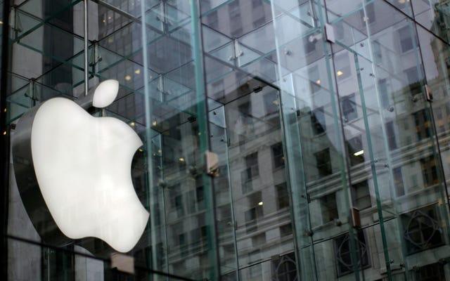 Apple подтверждает, что уязвимости в документах WikiLeaks теперь исправлены