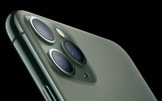Appleが本日発表したすべて