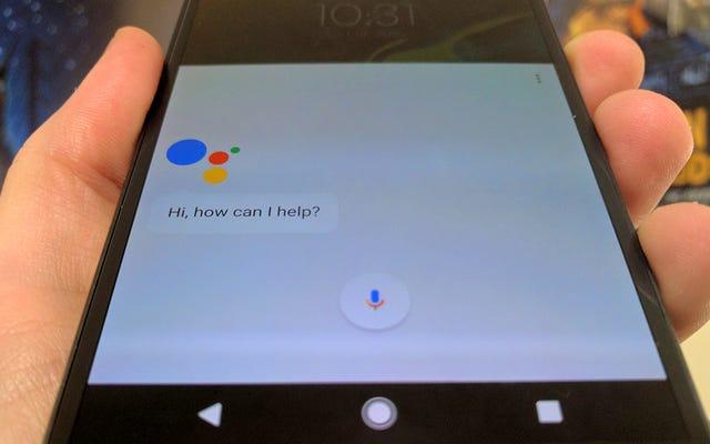 今すぐGooglePixelPhoneの最高の機能を入手する方法