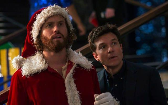 たくさんの面白い星がこのオフィスのクリスマスパーティーに参加する価値を作ることはできません