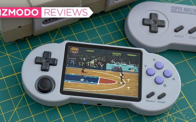 Le PocketGo S30, inspiré de Super Nintendo, est l'un des moyens les plus simples d'entrer dans le jeu rétro portable