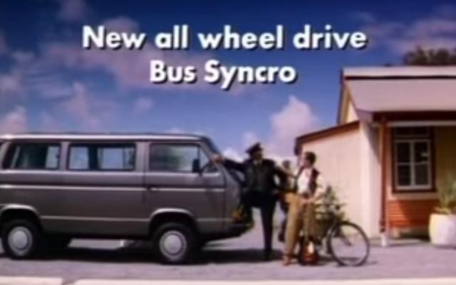 フォルクスワーゲンT3シンクロは、南アフリカのブッシュで自転車泥棒を止めるために必要なものです