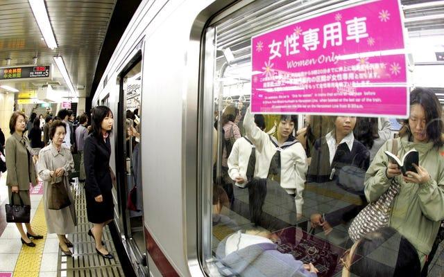 日本の人々は電車の痴漢であなたの電話を怒鳴らせるアプリに夢中になっています