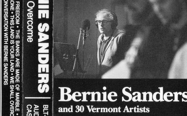 これを読む:バーニーサンダースが1980年代のフォークアルバムを録音した方法と理由