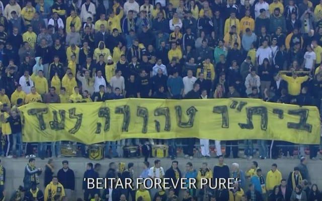 Đội tuyển bóng đá Israel được đổi tên sau khi Donald Trump có tiền sử phân biệt chủng tộc công khai đối với người Ả Rập