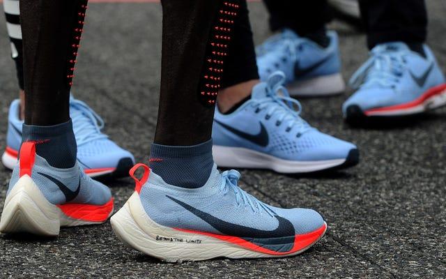 Необычные кроссовки действительно делают вас быстрее