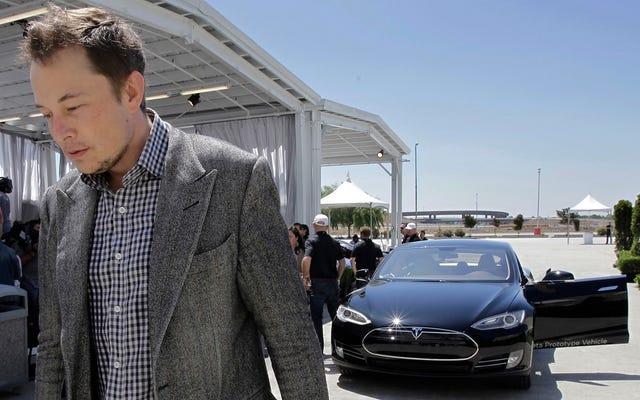 Elon Musk dice que Tesla probablemente no nos mostrará el Model 3 completo este marzo