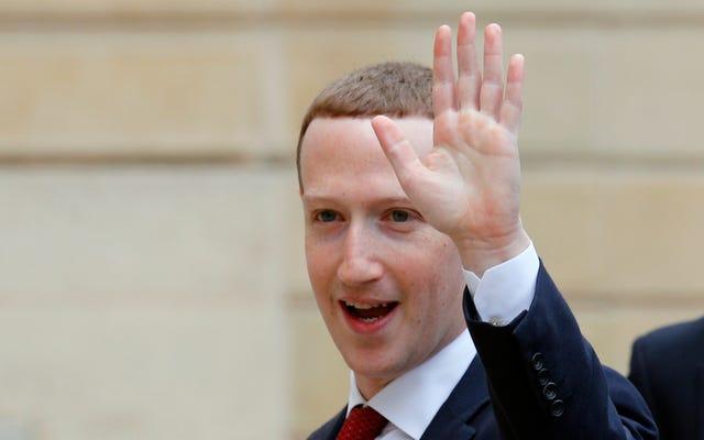เมื่อมีการสอบสวนของวุฒิสภาปรากฏขึ้น Facebook Scrambles จะดูไม่ว่าง