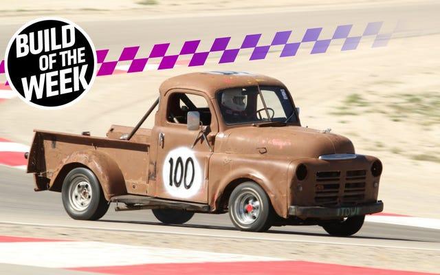 1950年のダッジトラックのレースは簡単な部分でした