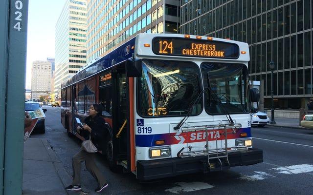 これがナンキンムシと這うフィラデルフィアのバスです、あなたは今叫び始めることができます