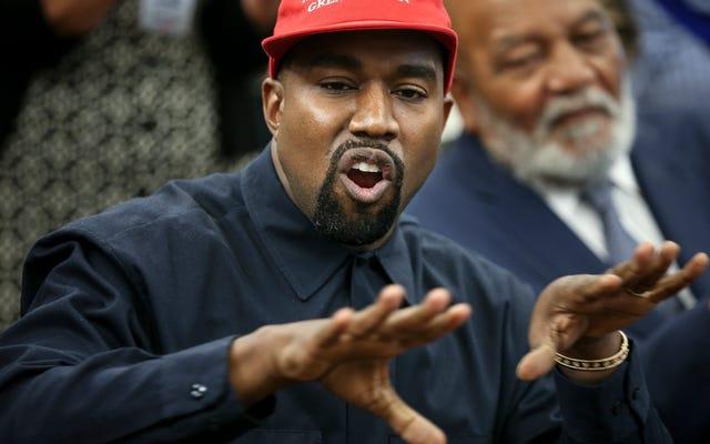 Kanye West défend TI «Virgin Testing» de sa fille; Dit que c'est `` approuvé par Dieu ''