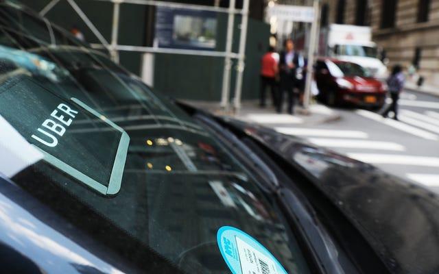 Waymo, Uber ตัดสินคดีเกี่ยวกับความลับทางการค้ารถยนต์อัตโนมัติ