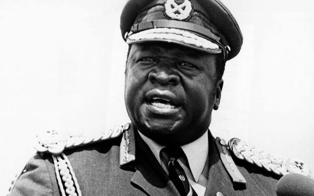 उस दिन को याद करते हुए ईदी अमीन ने युगांडा में सत्ता पर कब्जा किया