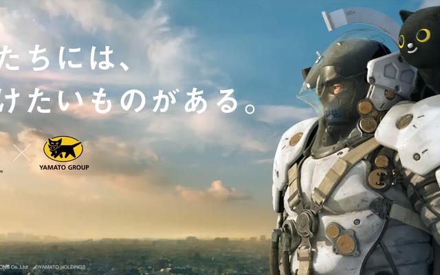 コジマプロダクションは現在、日本で配送会社を宣伝しています
