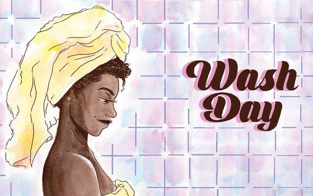 コミックリリーフ:ウォッシュデイはヘアケアの儀式で根本的な自己愛を捉えます