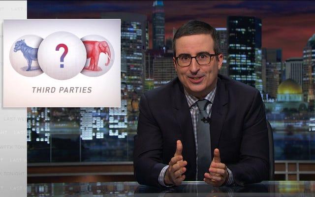 ジョンオリバーは、なぜ私たちのサードパーティの候補者がとても恥ずかしいのかを説明します