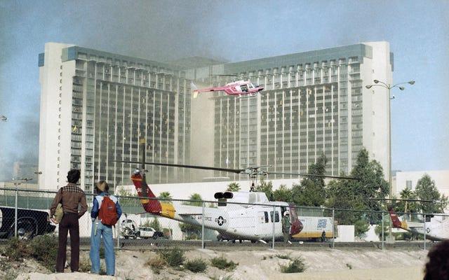 火事が2階を超えなかったのに、なぜ世界最大のホテルの最上階で多くの人が亡くなったのか