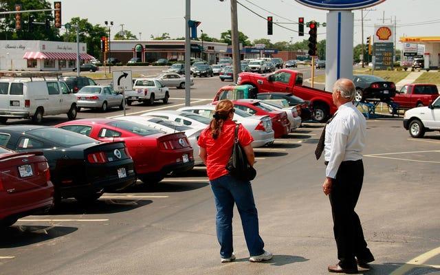 ほんの数分以上車を試乗するにはどうすればよいですか?