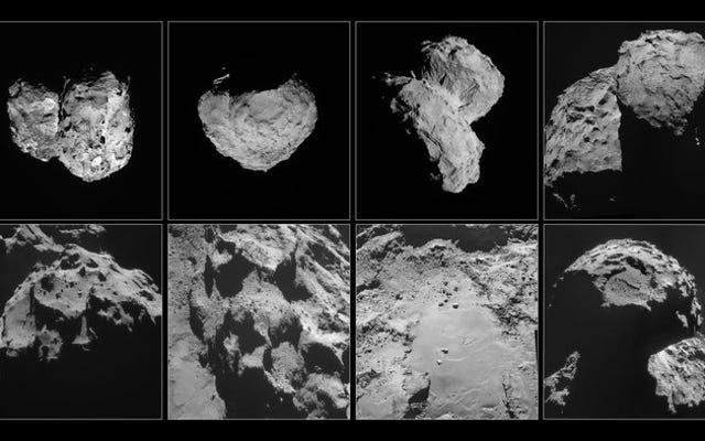 ロゼッタ彗星の中身がついにわかりました
