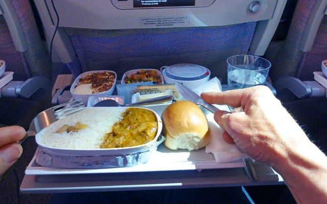 MSGを使用して機内食を改善する