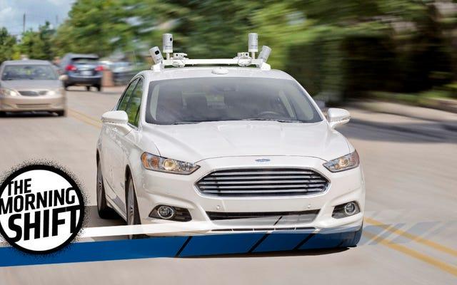 フォードは連邦政府に語る:自動運転車の倫理はあなたにあります