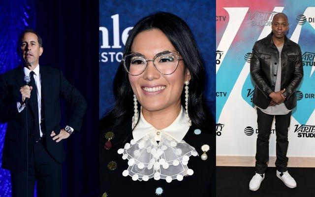ジェリー・サインフェルド、アリ・ウォン、デイヴ・シャペルなどをフィーチャーしたコメディーフェストを主催するNetflix