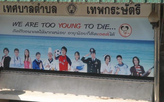 Il nuovo rapporto delle Nazioni Unite sugli adolescenti asiatici e l'HIV è davvero straziante