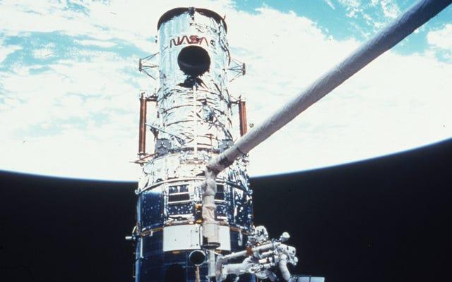 歴史のこの日:ハッブル宇宙望遠鏡が軌道に乗る