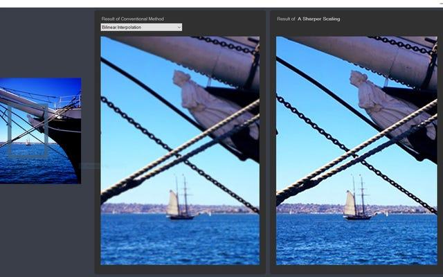 Une mise à l'échelle plus nette des images améliore la qualité des images