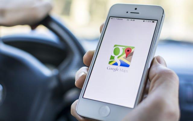 お気に入りのストリーミングサービスをGoogleマップに接続する方法