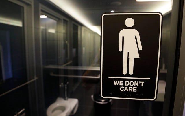 वर्जीनिया GOP कानून निर्माता एक और शिट्टी ट्रांसफोबिक 'बाथरूम बिल' पेश करता है