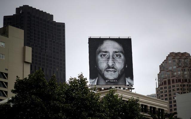 Rapport: Nike s'est assuré que croire en quelque chose ne signifierait pas tout sacrifier