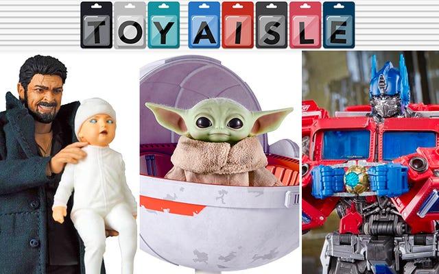 ओह नहीं, इस सप्ताह के खिलौना समाचार में बहुत सारे बच्चे हैं
